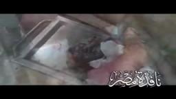 مذبحة أبو زعبل _ بصمات  للمجرم السيسى