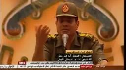 تسريب السيسي: انا مليش دعوة بمحاربة الارهاب