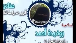 الشامخ يحكم على حرائرالأزهر ب 5 سنين و100 ألف