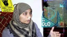 سلسبيل أحد البنات تم إغتصابها  فى عربية الترحيلات