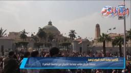 لحظة خروج طلاب ضد الانقلاب من جامعة القاهرة
