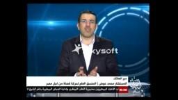 المستشار محمد عوض يكشف فساد القضاء