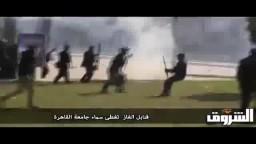 قنابل الغاز تغطي سماء جامعة القاهرة