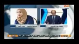 مراسل التحرير يحرج المذيع:الشرطة قتلت ميادة