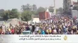 حشود الاسكندرية جمعة عاش نضال الطلبة
