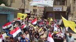 مسيرة مركز الصف بالجيزة الجمعة 2 / 5 / 2014