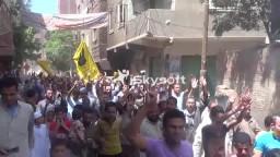 جانب من مسيرة اجهور الجمعة 9 / 5 / 2014
