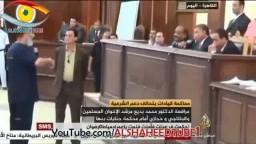 شاهد مرافعة الأسد صفوت حجازي أمام المحكمة