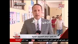 مراسل التلفزيون المصرى مفيش ناخبين و الناس اجازة