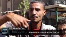 مساكن عثمان طالبوا بالمياه فضربوا بالرصاص