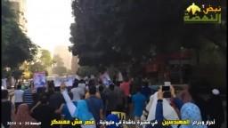 المهندسين مسيرة حاشدة -مصر مش معسكر