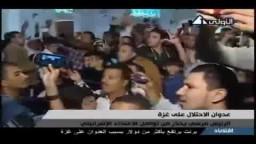 خطاب الرئيس مرسي الذي ارعب الصهاينة