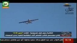 القسام تستهدف اسرائيل بطائرات بدون طيار