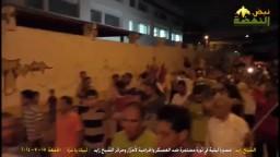 زايد || مسيرة ليلية ضد العسكر والحرامية