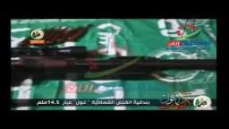 القسام- غول بندقية قنصٍ من صنعنا 3-08-2014
