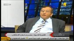 الجوادي أخلاق الإخوان تمنعهم من تصفية خصومهم