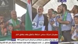 مهرجان حركة حماس فى غزة بعد انتصار المقاومة