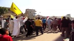 مسيرة أحرار ديرب نجم -صوت الغلابة ثورة