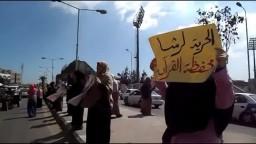سلسلة لنساء ضد الانقلاب أمام الصالة المغطاة