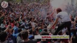 طلاب ضد الانقلاب : لو ناسى أفكرك
