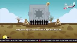 أبوخليل: الجيش سايب الحدود وشغال بيزنس