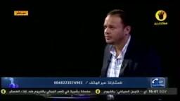 متصل يلخص وضع المصريين وقت انقطاع الكهرباء