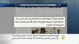 المخابرات المصرية تعمدت تضليل الرئيس مرسي