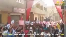 الحشود الطلابية تخرج من مدارس ناهيا