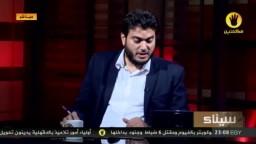 100 يوم للخائن وخراب ودمار في سيناء