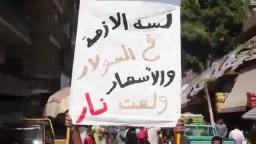 مسيرة المطرية الحاشدة .. جمعة العدالة