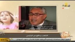عبد الجواد:السيسي هو إمتداد واضح لحكم مبارك