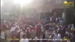 ناهيا تحتشد ضد حكم العسكر عقب صلاة العيد