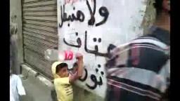 مسيرة اهالى الخضارية بالشرقية ضد الانقلاب