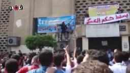 مسيرة طلاب ضد الانقلاب بجامعة القاهرة 12 / 10