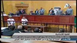 لحظة ضحك الرئيس مرسي على مرافعة النيابة