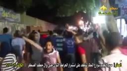 مسيرة بشوارع المطار تؤكد استمرارالثورة