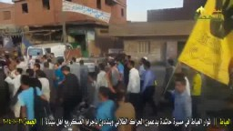 العياط تندد بإجرام العسكر مع أهل سيناء