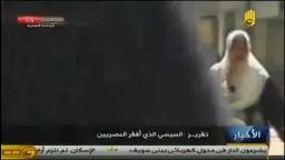 السيسي الذي أفقر المصريين