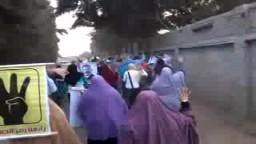 مسيرة بمنطقة البستان الجديد -  ضد حكم السفاح