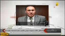 المستشار ابوهاشم-بدأ العد التنازلي لنهاية الانقلاب
