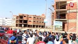 مسيرة أحرار القاهرة الجديدة