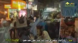 ثوار إمبابة ينتفضون فى ذكرى محمد محمود