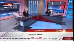 غادة نجيب: الشرطة ضربتنا ف البوكس وسحلتنا