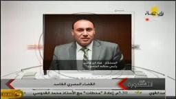 المستشار ابو هاشم: القضاة في مصر اصبحوا جلادين