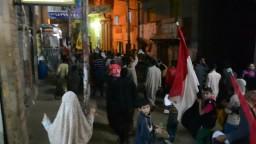 مسيرة حاشدة بدار السلام - 24- 11- 2014