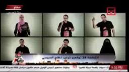 28 نوفمبر الذي أرعب إعلام الانقلاب