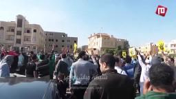 المسيرة الثانية بالقاهرة الجديدة- انتفاضة الشباب المسلم