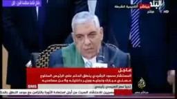 براءة مبارك والعادلي ومساعديه من الجرائم