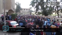شاهد أطول مسيرة طلابية رفضا لبراءة مبارك