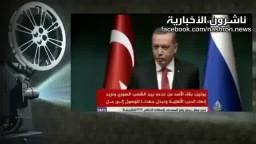 اردوغان يحرج بوتين على الهواء:رئيس مصر هو مرسى